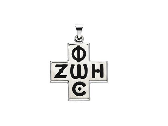 14K Yellow Gold Phos Zoe Cross Pendant  5.7