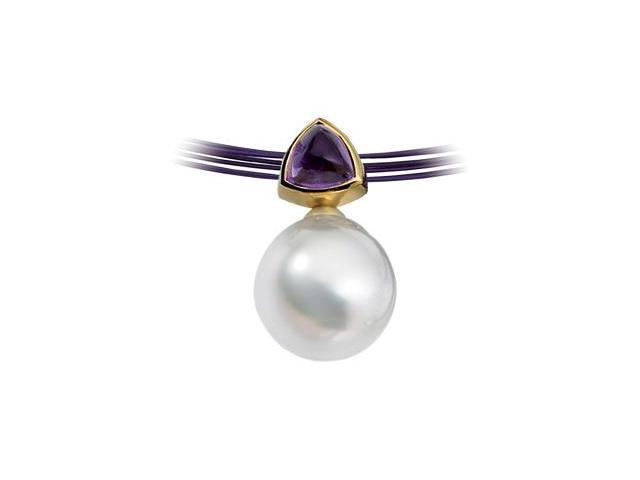 CleverSilver's 14K Yellow Gold South Sea Cultured Pearl & Genuine Amethyst Pendant