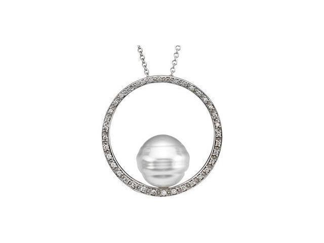 Paspaley South Sea Cultured Pearl & Diamond Pendant