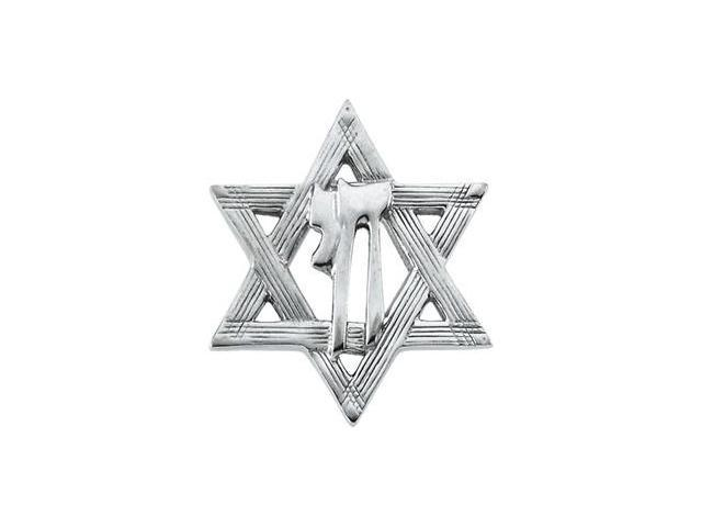 14K Yellow Gold Star Of David Chai Lapel Pin 2 3. 2 5X 2 0. 2 5 Mm