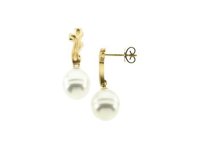South Sea Cultured Pearl Earring