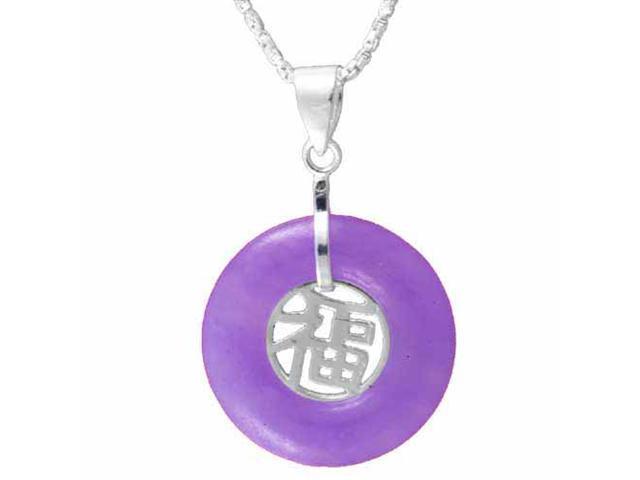 Stunning! Sterling Silver Lavender Jade Blessing Pendant