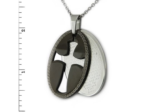 Double Overlay Stainless Steel Lord's Prayer Pendant