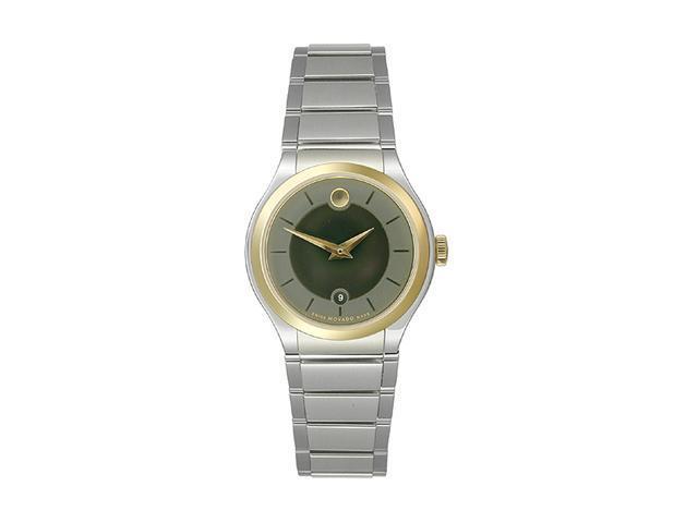 Movado Quadro Bracelet Women's watch #0606494