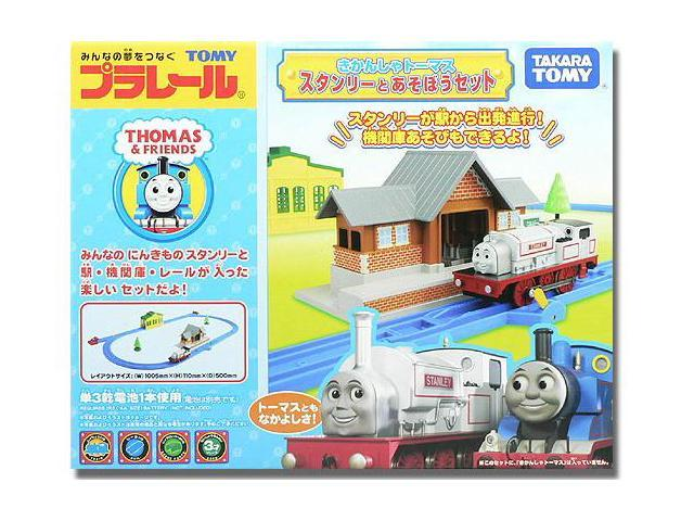 Thomas the Tank Engine: Fan and Stanley Set Model Train