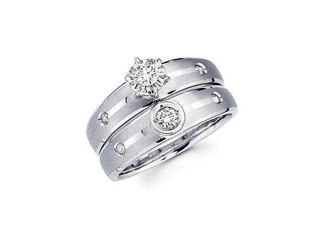 1/4ct Diamond 14k White Gold Engagement Wedding Two Ring Set (G-H Color, SI2 Clarity)