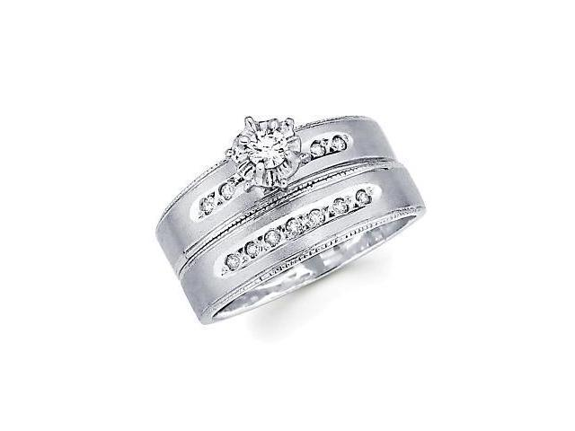 1/5ct Diamond 14k White Gold Engagement Wedding 2 Ring Set (G-H Color, SI2 Clarity)