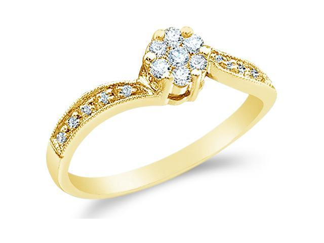 10k Yellow Gold Diamond Engagement Channel Set Flower Shape Center  Round Brilliant Cut Diamond Ring 6mm (1/4 cttw, G - H Color, SI2 Clarity)
