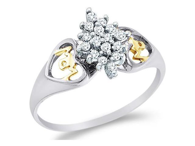 10k White and Yellow Two 2 Tone Gold MOM Mothers Day Heart Love Marquise Shape Cluster Round Cut Ladies Diamond Fashion Ring Band 10mm (.15 cttw, H Color, I1 Clarity)