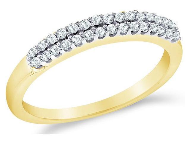 14k Yellow Gold Round Cut Diamond Ladies Womens Two Row Wedding or Anniversary Ring Band (1/5 cttw, G - H Color, I1 Clarity)