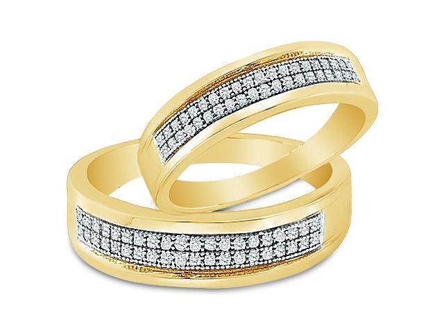 10k Yellow Gold Mens and Ladies Couple His & Hers 2 Two Ring Matching Wedding Ring Band Set - Round Diamonds - Micro Pave Two Row (1/4 cttw, H Color, I1 Clarity)