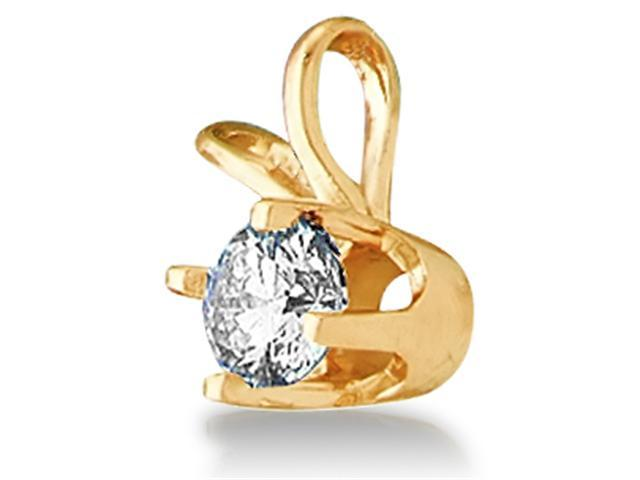 14K Yellow Gold Round Solitaire Prong Set Round Diamond Pendant - (1/4 cttw, G - H Color, SI2 Clarity)