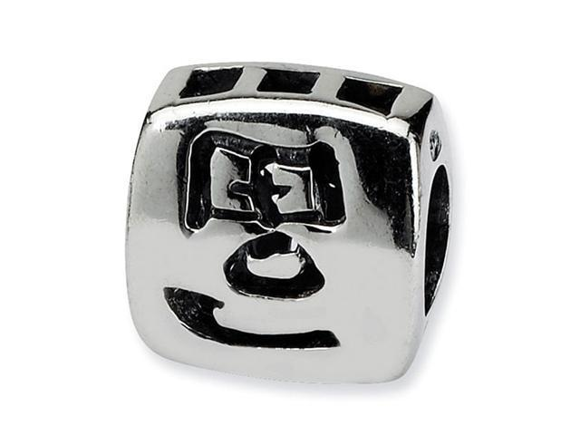 """925 Sterling Silver 3/8"""" Chinese Wealth Jewelry Bead"""