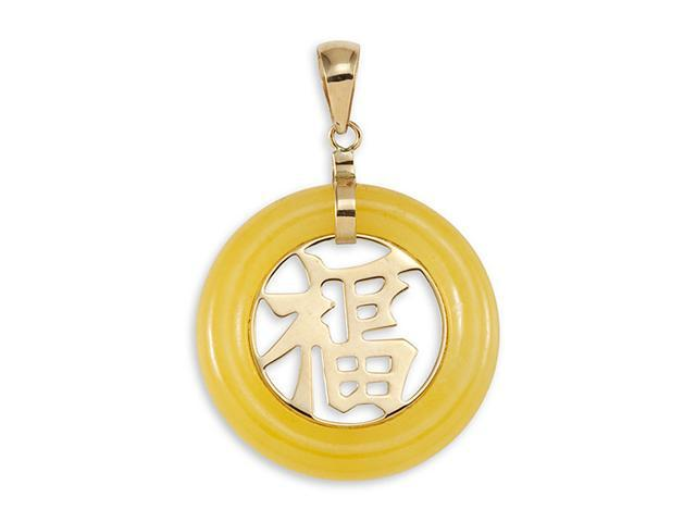 Solid 14k Gold Round Good Luck Yellow Jade Pendant