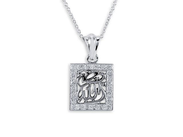 925 Sterling Silver Islamic Muslim Arabic CZ Necklace