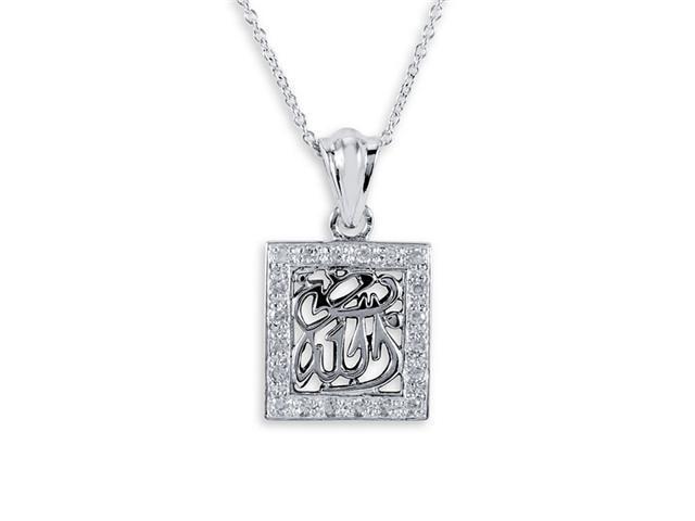 925 Sterling Silver Islamic Muslim Arabic CZ Necklace