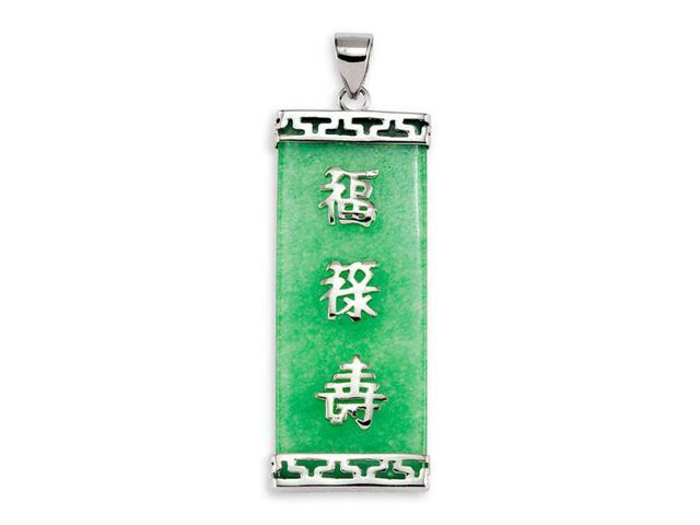 Sterling Silver Carved Natural Green Jade Pendant