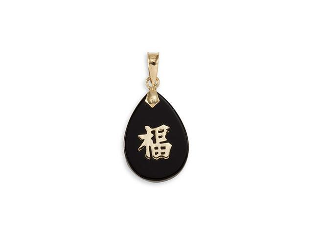 Solid 14k Gold Good Luck Charm Black Onyx Pendant