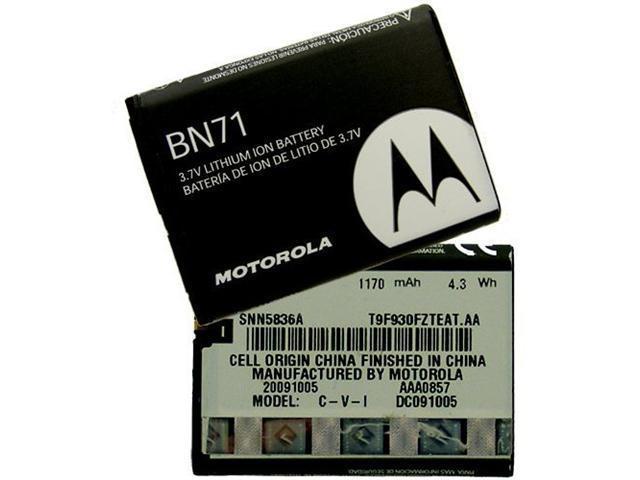 Motorola BN71 Battery for Motorola Barrage V860