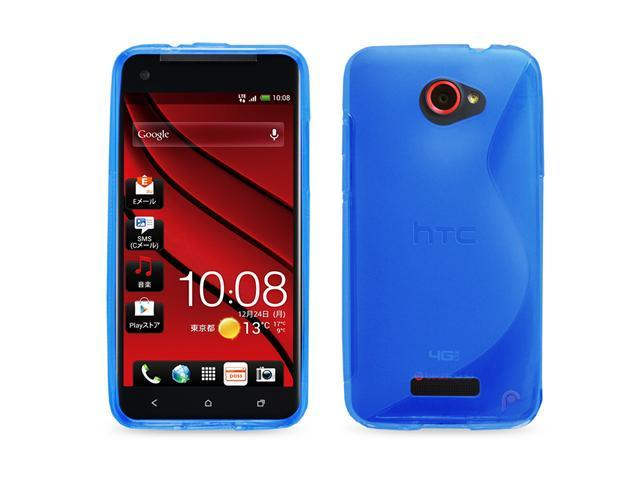 Fosmon Dura S Series (TPU) Semi Flex Skin Case for HTC Droid DNA - Blue