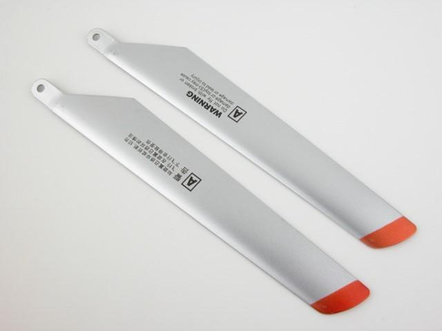 9100-04 Main Blade for Double Horse 9100 Helicopter - SkyHeliZ