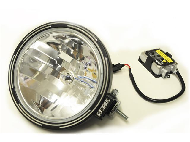 """7.5"""" off road 4.3K HID fog lamps with cover"""