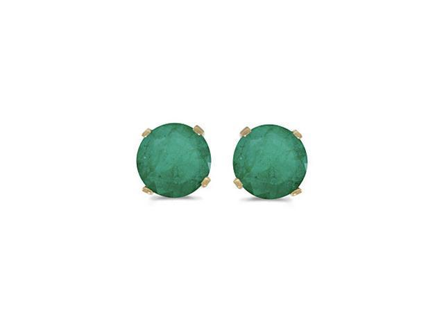 14K Yellow Gold Round Emerald Stud Earrings (1ct tgw, 5mm)