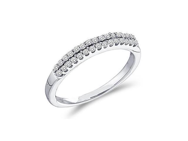 Diamond Ring Wedding Band 14k White Gold Womens (0.20 Carat)