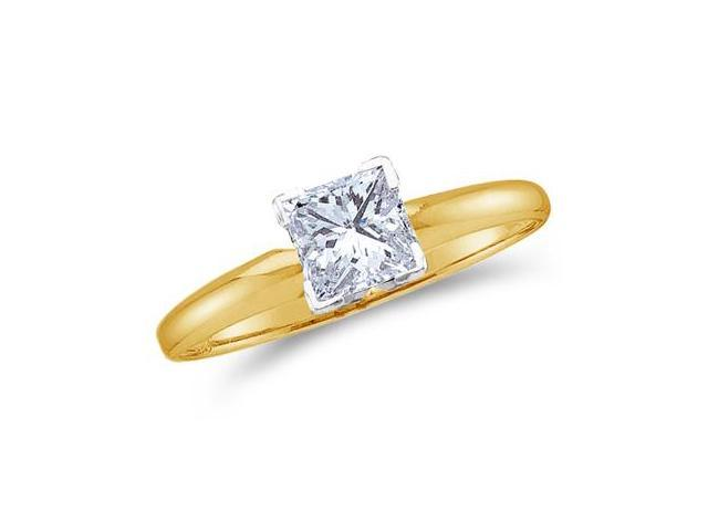 Princess Solitaire Diamond Engagement Ring 14k Yellow Gold (1/5 Carat)