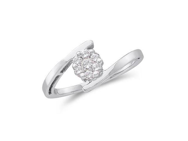 Diamond Anniversary Ring 14k White Gold Cluster Set (1/4 Carat)