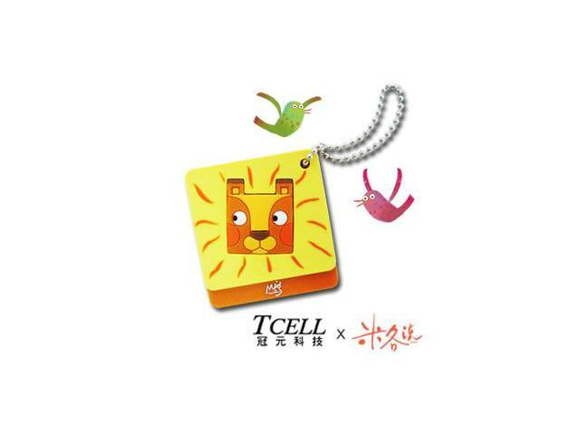 TCELL x Mig Said Lion 8GB USB Flash Drive