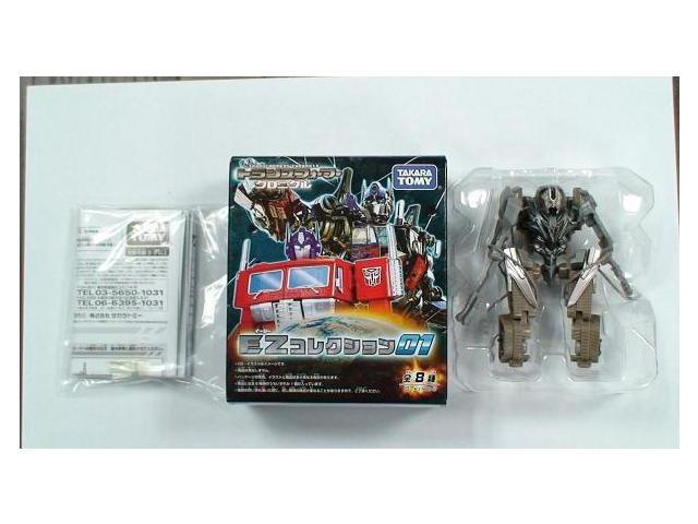 Transformers TakaraTomy EZ Figure Collection 01: Movie 3 Megatron