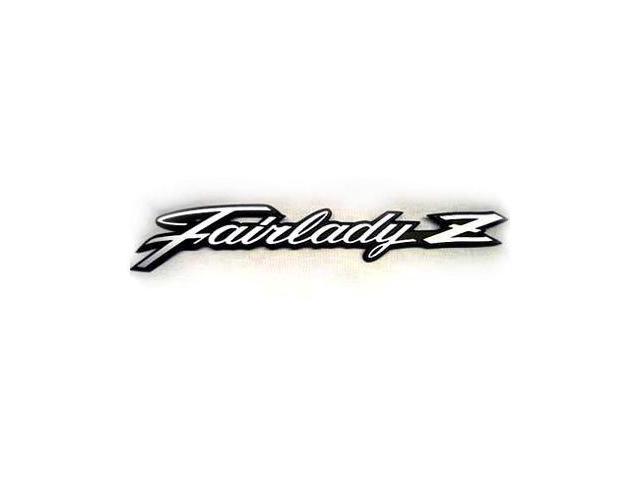 Nissan JDM FAIRLADY Z Aluminum Emblem