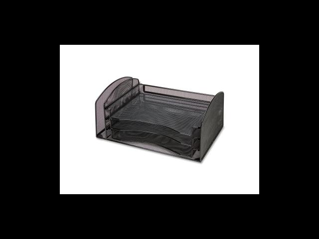 Desktop Organizer w/ Sliding Trays 16-1/4