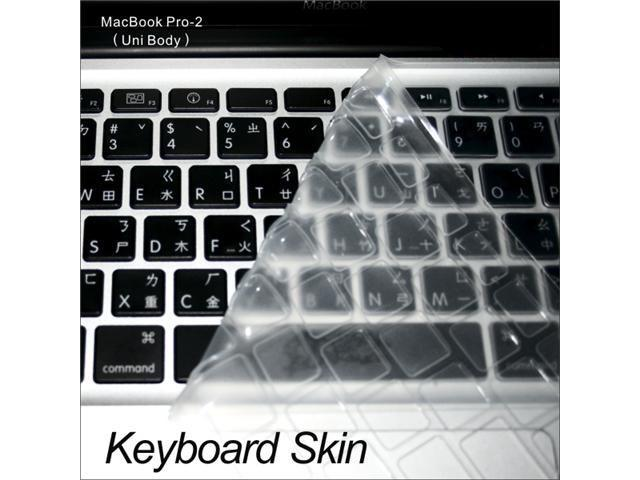 "[ZIYA] Apple MacBook Pro-2 (13"") Keyboard Cover Protector Skin (Silicon)"