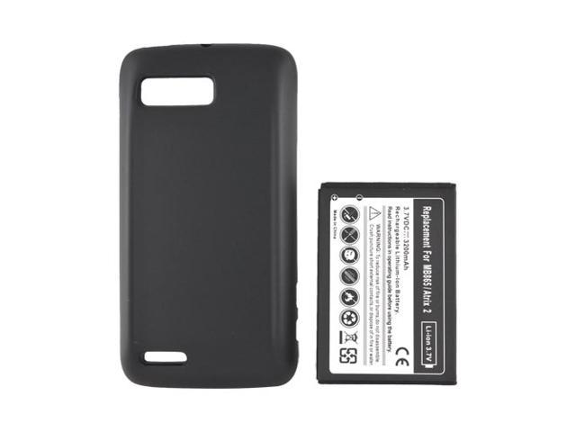 Motorola Atrix 2 Extended Long Life Battery W/ Door - Black (3000 Mah)