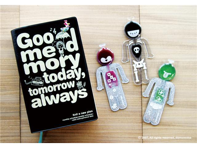 Press on me