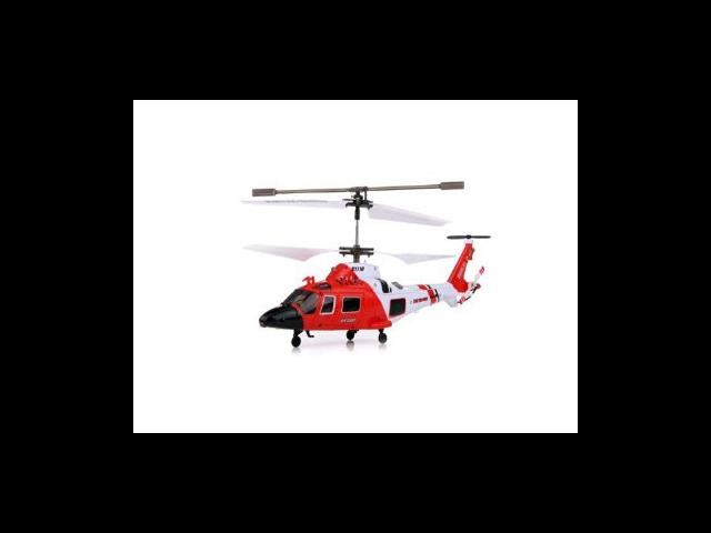 Coast Guard Rescue RC 3.5CH Gyro Helicopter Mini Infrared Remote Controlled SYMA Heli S111G