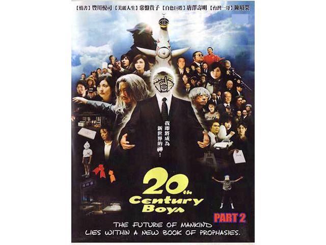 20th Century Boys Part 2