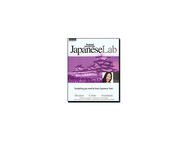 Instant Immersion Language Japanese Lab