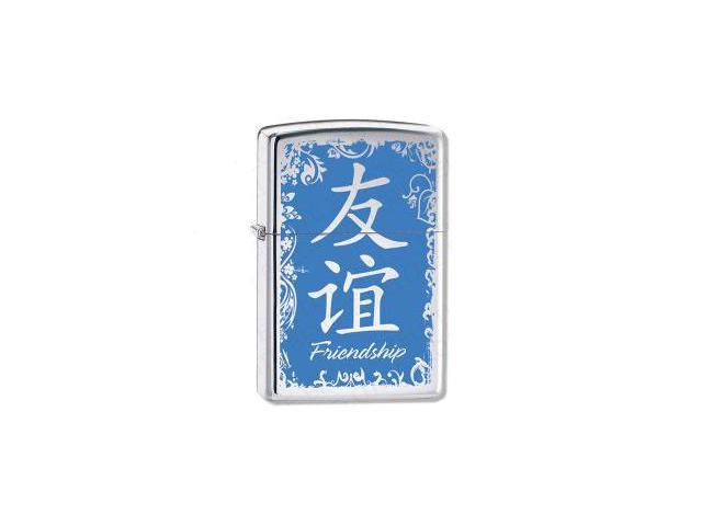 High Polish Chrome, Chinese Symbol-Friendship Text, Blue