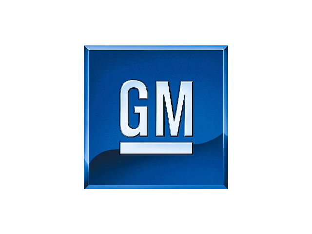 GM part #1640188 GM part #1640188 RETAINER