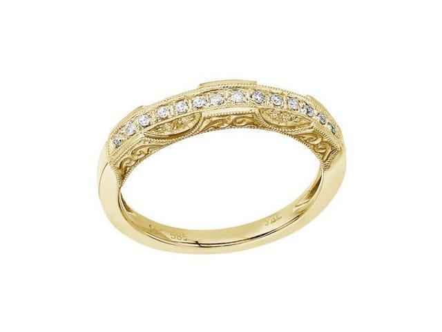 14K Yellow Gold Filigree Diamond Band Ring (Size 9)