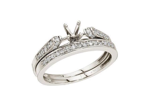 14K White Gold Bridal Ring Set (Size 8)