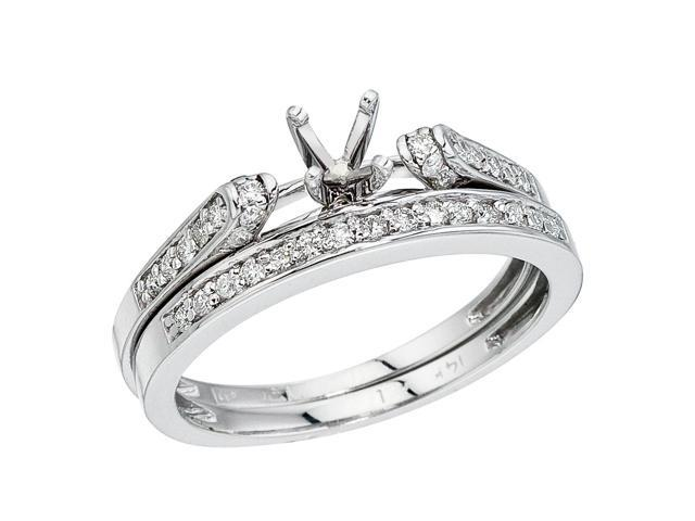 14K White Gold Bridal Ring Set (Size 5.5)