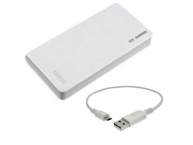 Universal 20000mAh Power Bank - External Battery Charger Portable Dual USB Port Battery Charger - White