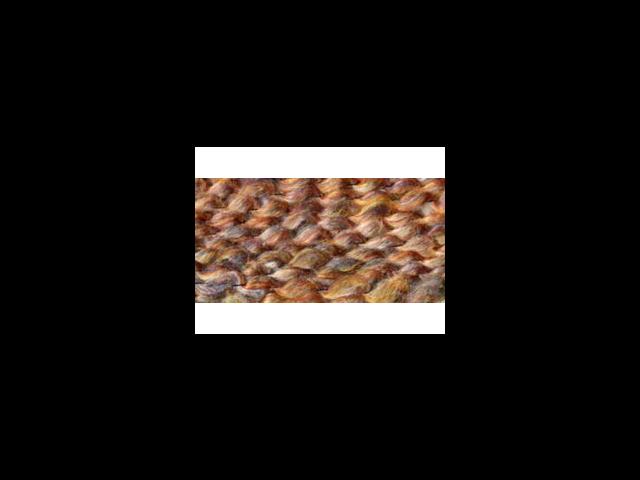Homespun Yarn-Painted Desert