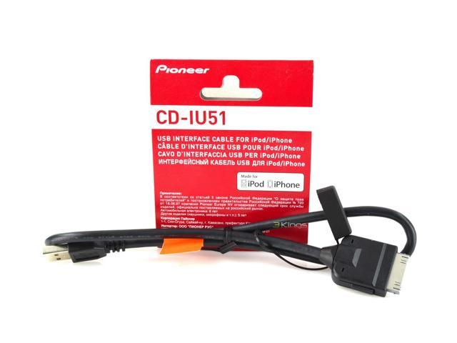 NEW PIONEER CDIU51 IPOD AND IPHONE CABLE FOR SCD