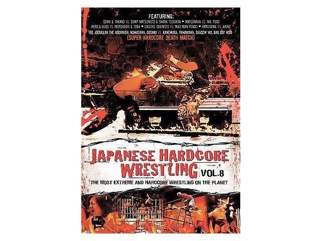 Japan Hardcore Wrestling 81