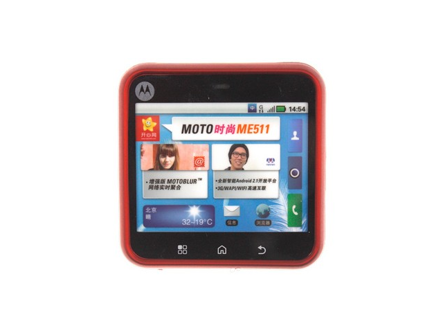 Rubberized Plastic Protector Phone Case Red For Motorola FLIPOUT